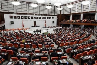 Turkish parliament approves commission to investigate coup attempt