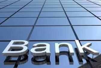 Bank sektorunda rəqabət yoxdur