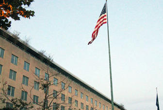 Azerbaijan maintains strong counterterrorism co-op with US – report