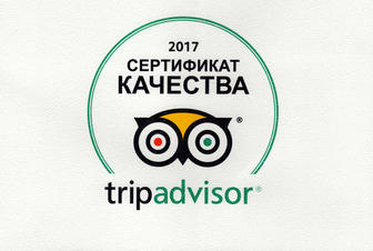 """The Azerbaijan Carpet Museum has been awarded the """"Certificate of Excellence 2017"""""""