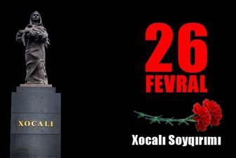 Ankarada Xocalı soyqırımına həsr olunan toplantı