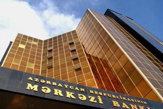 Central Bank of Azerbaijan reduces discount rate