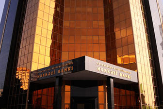 Central Bank's discount rate decreases