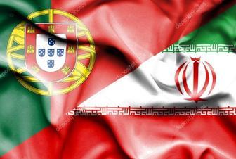 Portuqaliya İran vətəndaşlarına viza verilməsini dayandırıb
